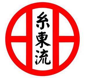 Asociación Shito Kai Okada